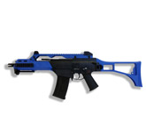 Two Tone Airsoft Rifles