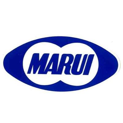 Tokyo Marui Airsoft Guns & Accessories