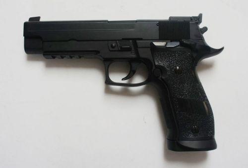 KWC P226 S5 - 4.5mm BB Air Pistol - EX Display